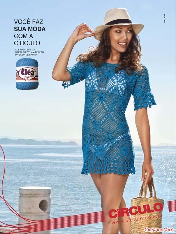 9c425fa4e54 Peasanthouse — Вязание спицами пляжная одежда