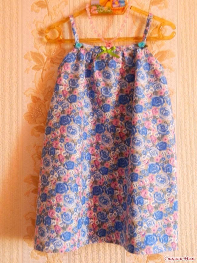 Сарафан для девочки из ситца шить легко и просто