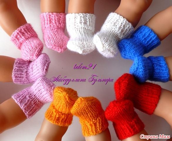 Как связать кукле носочки