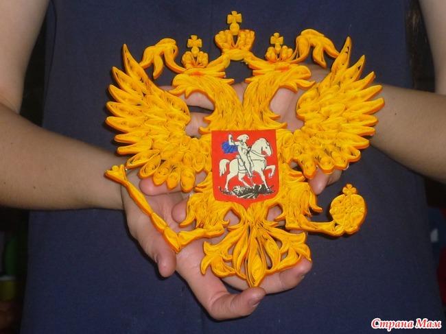 Сделать своими руками символы россии 12