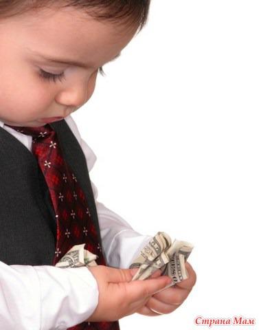 Нужны ли детям карманные деньги все эти