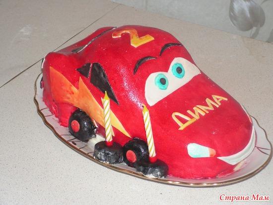 Фото торта сделай мне сынишку