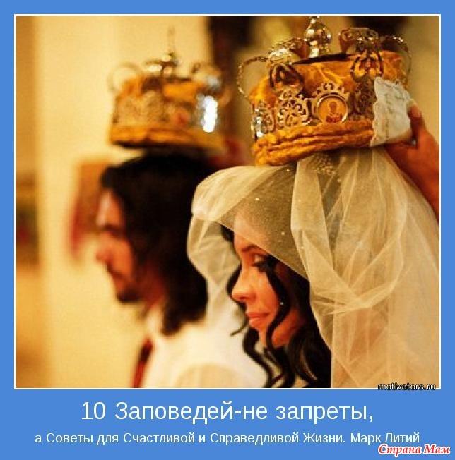 Как сделать приворот черное венчание