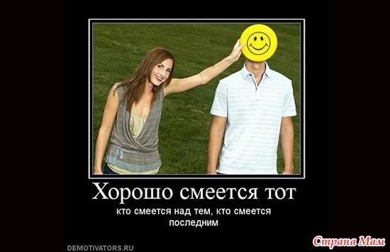 Мама в порно онлайн, только зрелое порно русских мам.