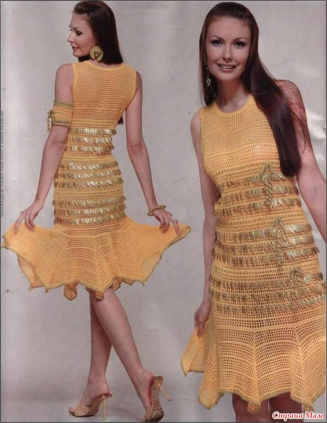платье из хлопка с юбкой солнце выкройка
