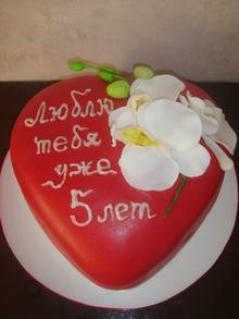 торт на годовщину знакомства своими руками