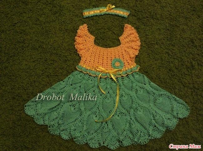 Вязание крючком платье ананасами для девочки