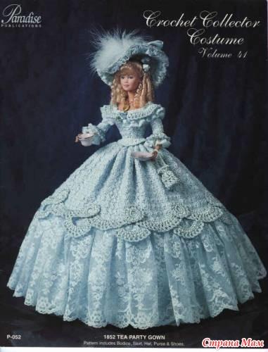 Бальные платья, для кукол.