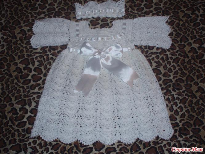 Крестильное платье)