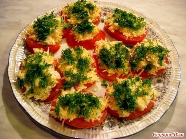 Закуски и салаты с пошаговыми инструкциями с фото
