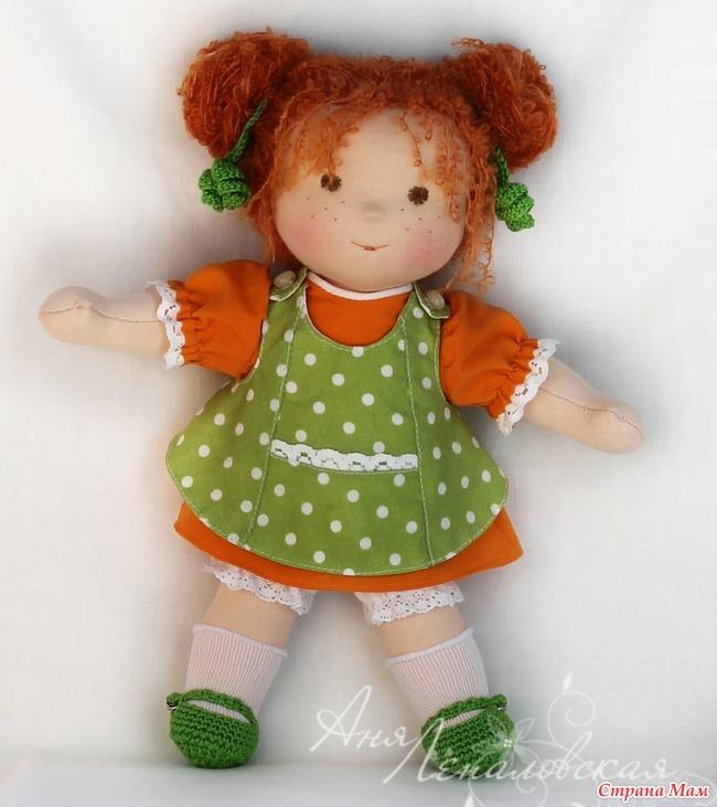 Сшить куклу своими руками для дочки 75