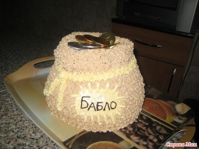 Торты для мужчин из крема фото