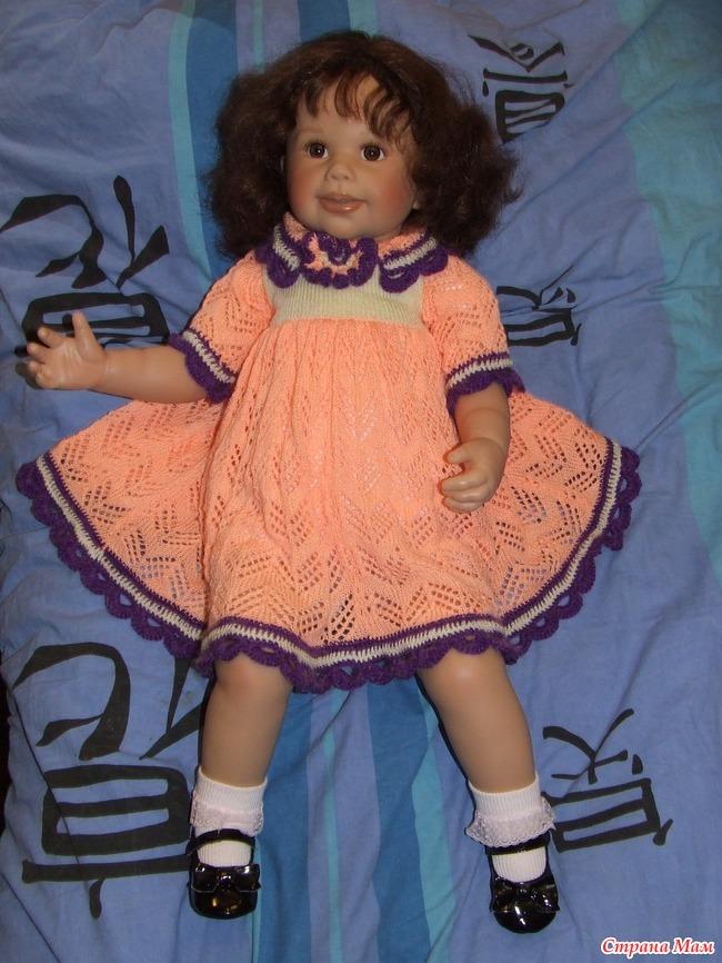 Фото одежды для больших кукол 4