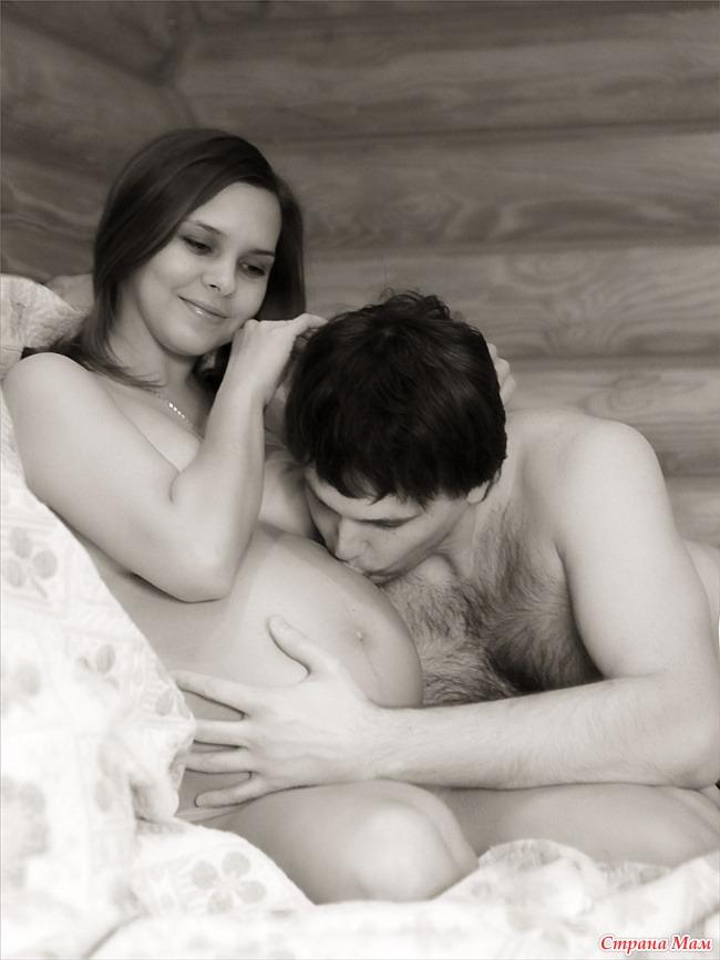 Секс беременые ру 5 фотография