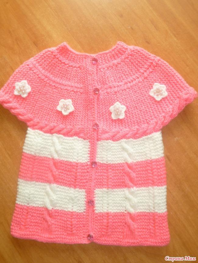 Страна мам вязание спицами круглой кокетки спицами
