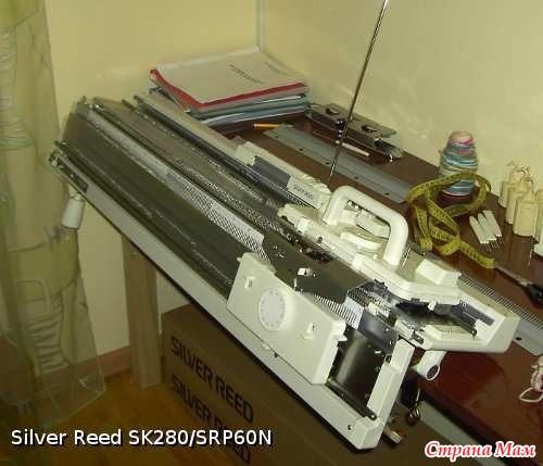 Вязание на вязальной машине silver reed 280