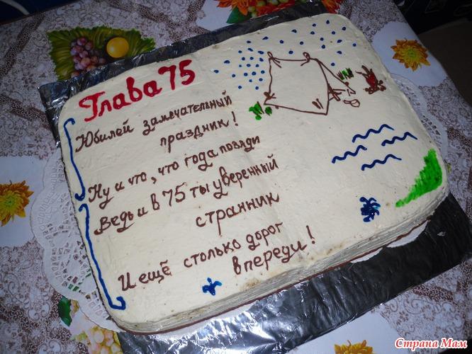 "гулька без носка.  Темы с меткой мастер-класс  ""торт закрытая книга "". .  МК Торт книга -book cakes tutorials Тема на..."