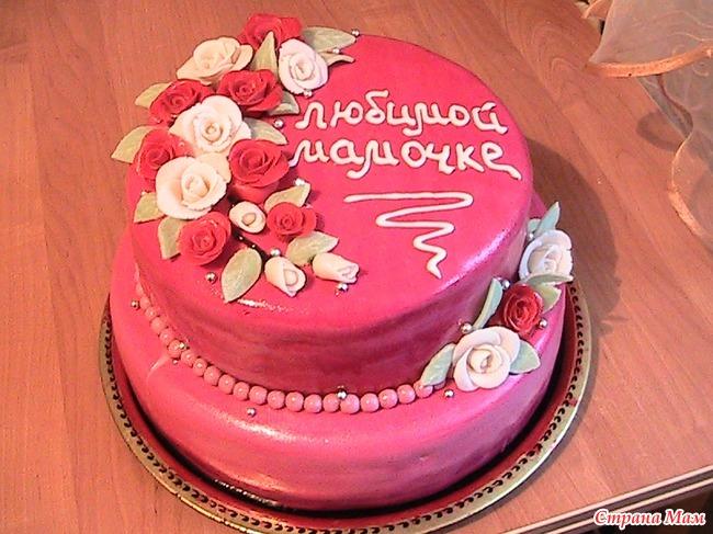 Торт для мамы в домашних условиях 505