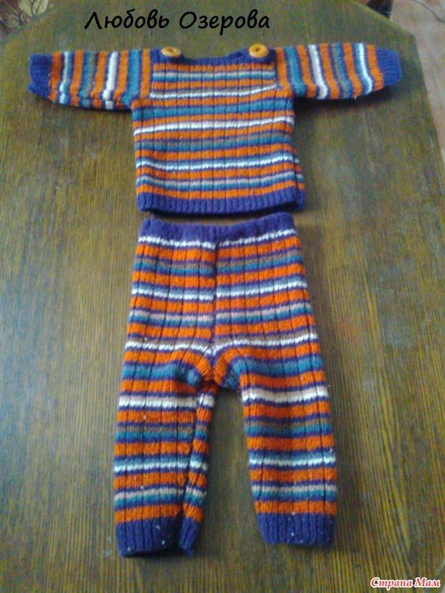 костюмчик из детской пряжи
