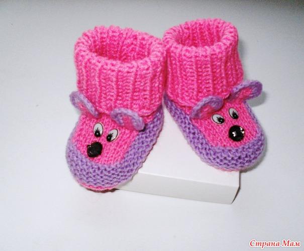 Детское вязание пинетки носки