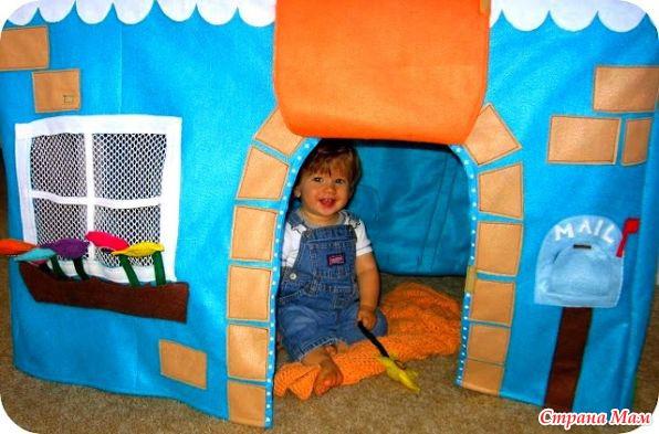 Как сшить игровой домик своими руками для ребенка