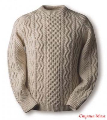 узор для свитера сыну,