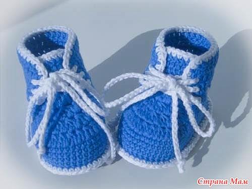 Пинетки-ботиночки для малыша.
