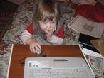 Вот такой маленький хакер у нас растет