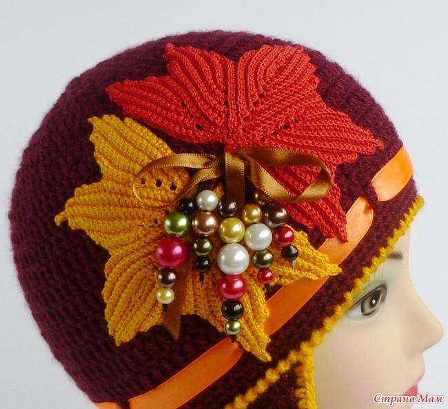 Осенние вязанные шапочки для девочек