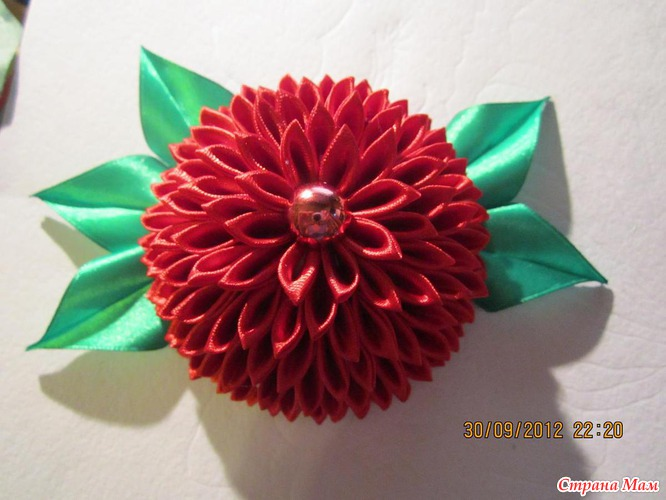 Мастер класс цветок канзаши георгин