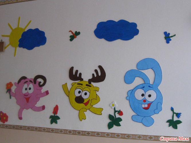 Украсить стены детского сада своими руками