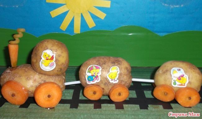 Поделки из картошки своими руками в детский сад