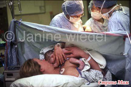 объявления если беременная хочет рожать с кесаревым сечением головной убор максимально