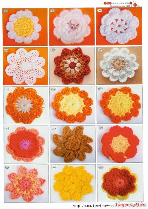 цветы крючком. схема цветов