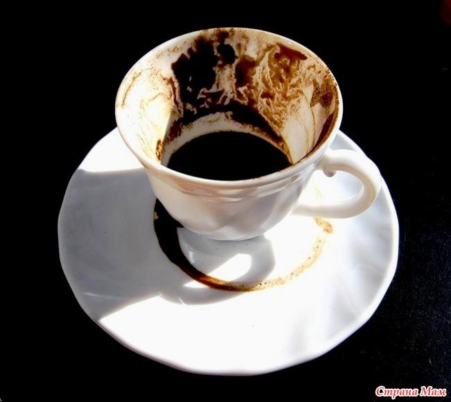 гадание на кофе двое в лодке
