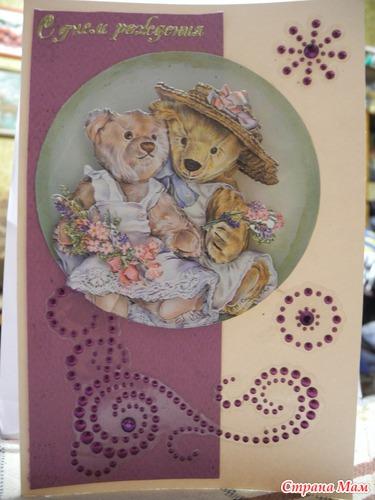 открытки для взрослых: