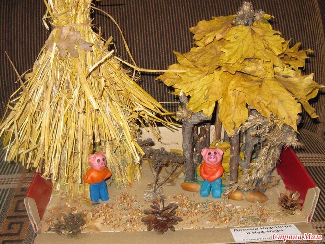 За вечер в детский сад на тему осень