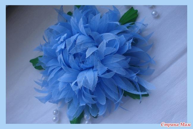 Цветы из ткани хризантемы