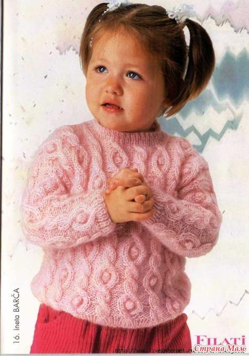 детская вязаная кофта спицами фото