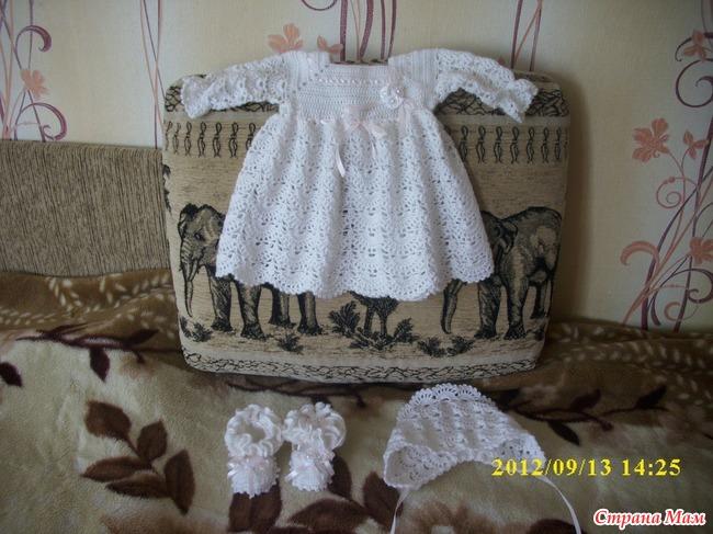 Крестильный комплект - Вязание для детей - Страна Мам