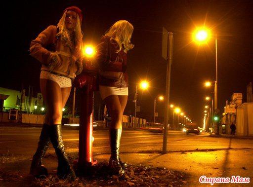 досуг проститутки ижевск:
