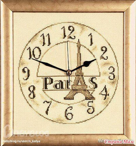 Ищу схему часы Париж