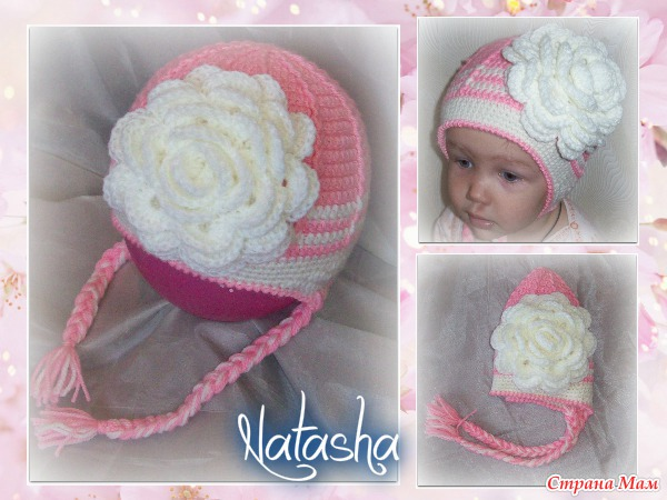 Как связать цветок на детскую шапочку