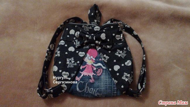 Сшить рюкзачок для девочки своими руками мк 156