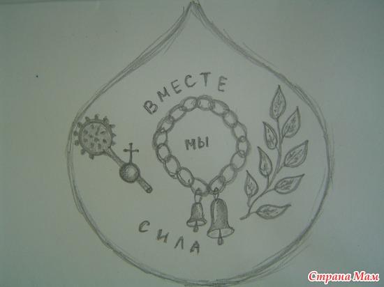 герб семьи детские рисунки