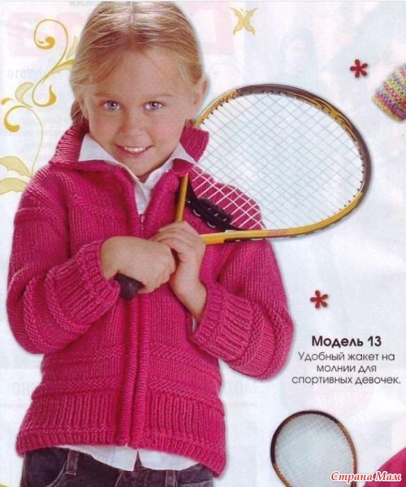 Вязание детям кофточки для девочек