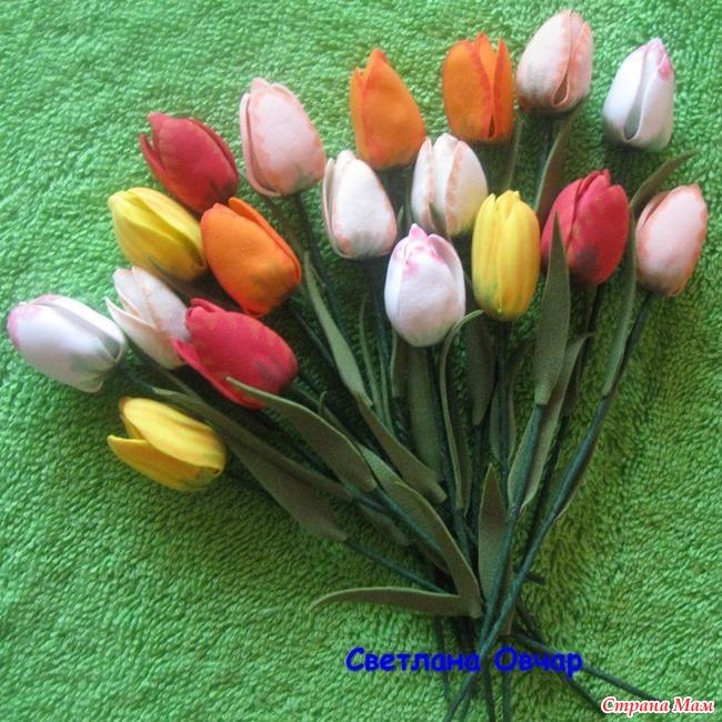 Тюльпаны из фоамирана - Фом и изделия из него - Страна Мам