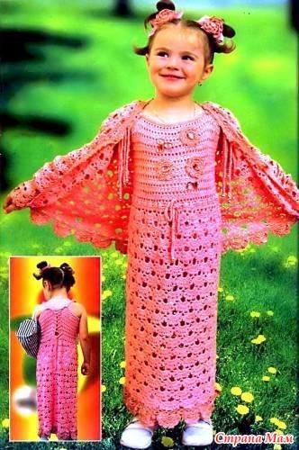 Ажурное платье и кофта для
