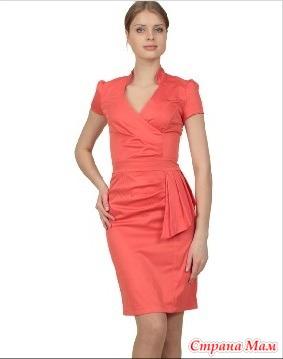 Ламиавита Интернет Магазин Женской Одежды Доставка