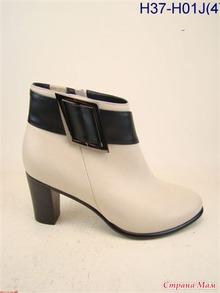 Женская Обувь Ascalini Аскалини